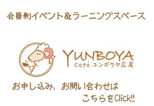 yunboya