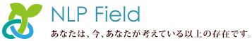 NLP Field